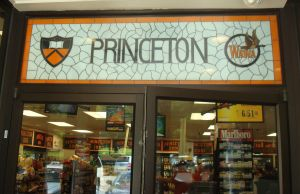 Entrance to the famous Princeton WaWa. (click to expand.)